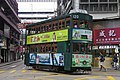 HK Tramways 120 at Cleverly Street (20190127155347).jpg