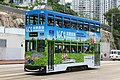 HK Tramways 56 at Kornhill (20181017131512).jpg