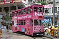 HK Tramways 90 at Chun Yeung St, North Point Rd (20190116112831).jpg
