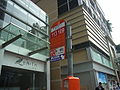 HK Wan Chai The Enith 609 bus stop.jpg
