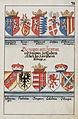 Habsburger Wappenbuch Fisch saa-V4-1985 038r.jpg