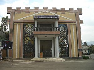 Culture of Ethiopia - The Hager Fikir Theatre in Addis Ababa, founded in 1935