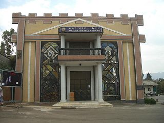 Hager Fikir Theatre building in Ethiopia