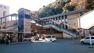 Hakone-Yumoto Station Railway station in Hakone, Kanagawa Prefecture, Japan