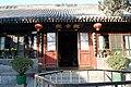 Hall of Avalokiteśvara at fayuan.JPG