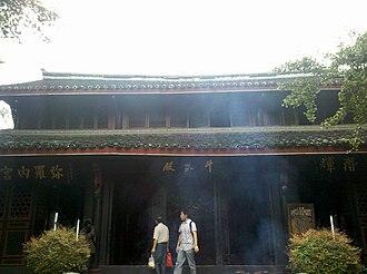 Doumu - Image: Hall of Goddess Doumu