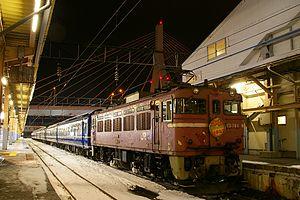 Hamanasu (train) - Image: Hamanasu aomori