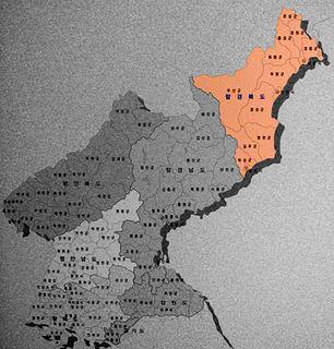 North Hamgyeong Province (Republic of Korea) Province in Republic of Korea