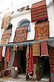 Hanging carpets Kairouan.jpg