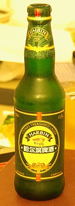 Harbin-Bier in der US-Exportversion