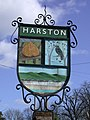 Harston Village Sign - detail - geograph.org.uk - 713469.jpg