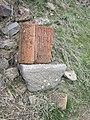Havuts Tar Monastery (record) (54).jpg