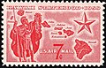 Hawaii statehood commemorative stamp 7c 1959 issue.jpg