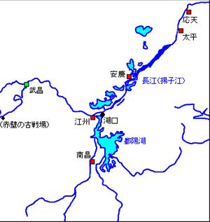 Battle of Lake Poyang - Image: Hayohko
