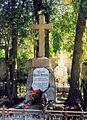 Heiligenkreuz, grób kochanki arcyksięcia Rudolfa - Mary von Vetsera (grave of archduke Rudolf's lover - Mary von Vetsera).jpg