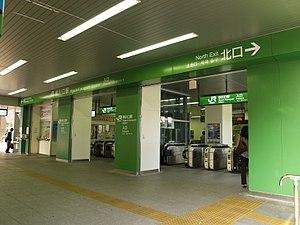 Higashi-Kawaguchi Station - Image: Higashi Kawaguchi Sta JR Gate