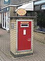 Highcliffe, postbox No. BH23 39 - geograph.org.uk - 508892.jpg