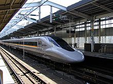 700 series Hikari Rail Star train