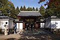 Himeji Koukoen02n4592.jpg
