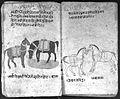 Hindi Manuscript 191, fols. 44 verso 45 rect Wellcome L0024237.jpg