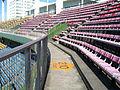 Hiroshima Municipal Baseball Stadium 1st seat04.JPG