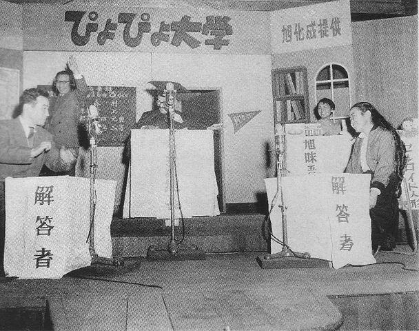 ラジオ東京『ぴよぴよ大学』公開録音で長女とともに解答する森繁(1954年)Wikipediaより
