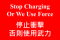 Hkfp red flag.png
