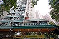 Hong Kong, Chai Wan - panoramio.jpg