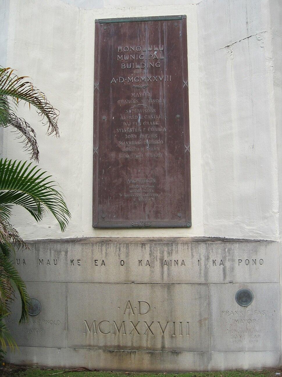 HonoluluHale-dedication-plaque