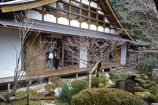 building in Kyoto Prefecture, Japan