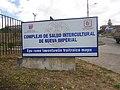 Hospital de Nueva Imperial.JPG