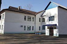 Камчатская краевая детская больница петропавловск-камчатский