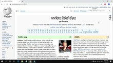 চিত্ৰ:Hot Cat - Tutorial.webm
