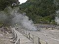 Hot springs at Lake Furnas 3.jpg
