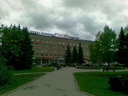 Новомосковск посёлок огнеупорный ds jhs