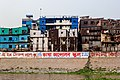 House, Port of Dhaka.jpg