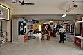 Human Performance Gallery - Bardhaman Science Centre - Bardhaman 2015-07-24 1510.JPG
