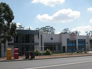 Huntingwood, New South Wales - Huntingwood Fire Station