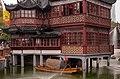 Huxinting Teahouse at the Yu Garden pond, Old City, Shanghai.jpg