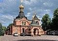 IMG 2388 Храм Александра Невского в Харькове.jpg
