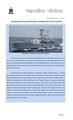 INS Krishna, sets sail from Kochi, on its final voyage.pdf