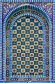 ISR-2013-Jerusalem-Temple Mount-Dome of the Rock-Façade (detail) 02.jpg