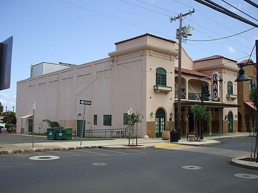 Iao Theater