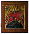 Icon of saint Michael horseman (Russia, c. 1900, priv. coll.).jpg