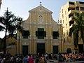 Igreja de São Lourenço 2.jpg