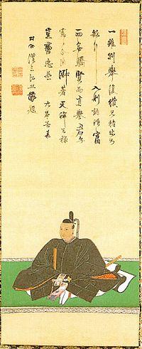 井伊直定 - Wikipedia