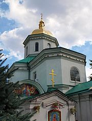Illy Proroka Church Kyiv.JPG