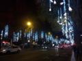 Iluminações na Avenida da Liberdade 2017-12-09.png