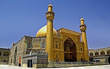 Picture of a Shi'ite Muslim mosque in Najaf