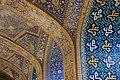 Imam mosque (2060629010).jpg
